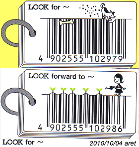 design_barcode_look.png