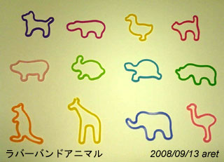 rubber_band_animals2.jpg